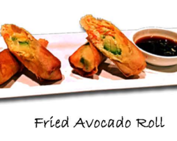 Fried Avocado Roll